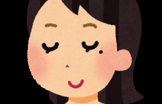 新宿でほくろ除去・切除が安い美容皮膚科・形成外科