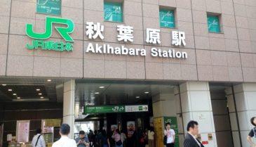 秋葉原、上野、錦糸町で円形脱毛症等を皮膚科などで毛髪診断可能な所は?
