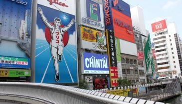 大阪で男の髭、顔、陰部陰毛のメンズ医療脱毛!口コミで値段もお手頃と人気