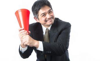広島で刺青除去!病院で消す費用、金額!レーザーは痛い?