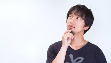 名古屋市でメンズ医療レーザー脱毛!男の髭のおすすめの回数は?