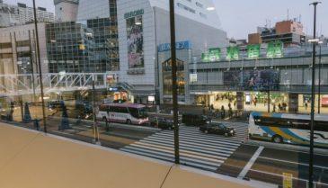 新宿や渋谷で男の髭のレーザーメンズ医療脱毛!病院や美容皮膚科をサーチ!