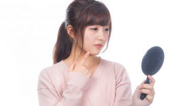 東京新宿でニキビ治療!ピーリングがおすすめの皮膚科口コミ